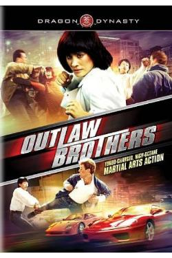 outlaw-brothers-dvd-cover.jpg