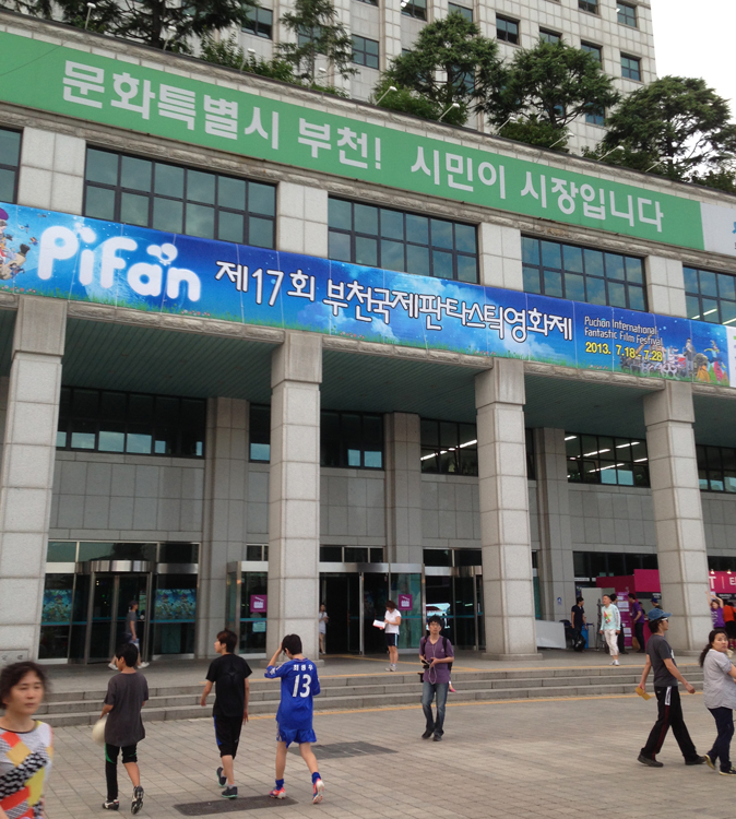 PIFAN CITY HALL #2. 7.19.13