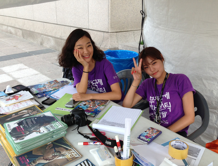 pifan-2013-volunteers-72513.jpg