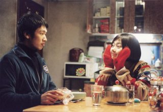 korean movie reviews for 2003 save the green planet