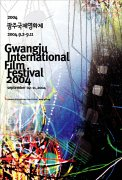 The 2004 Gwangju International Film Festival