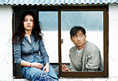 The Isle by Kim Ki-duk