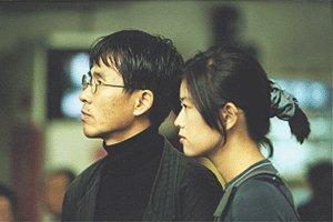 Lies 1998 Korean Movie