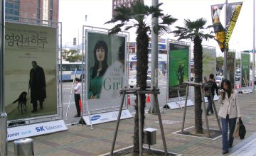 Posters at PIFF